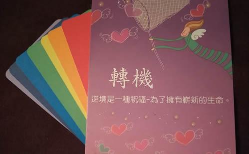 测试从颜色看本周祝福语(2018年8月20日-8月26日)