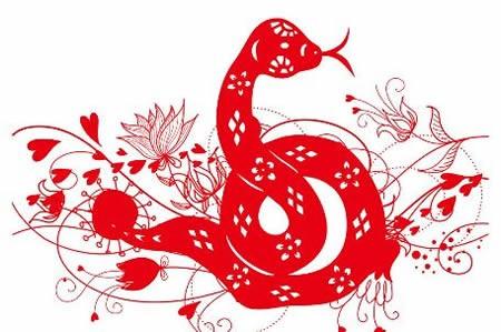 06 属蛇.jpg